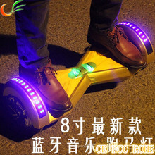 2016 Latest Hoverboard Electric Vehicle Quality Scooter