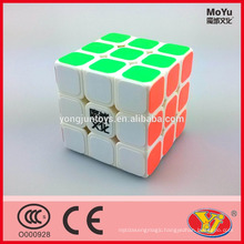 Suppliers & Exporters of new product Moyu LiYing Magic Speed Cube