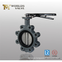 ANSI 150lb Wafer Butterfly Valve with CE Certification