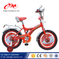 Pink color top quality 12 kids bike/Best Price Children Sports Cheap cheap kids bikes for sale/alibaba new girls bikes for sale