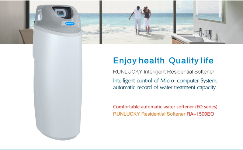 Water Softener Purification System