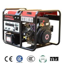 10kVA Diesel Generator Preis für Plaza (SH8Z)