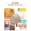 Natural Color High Quality Roll Toilet Papers