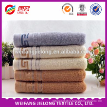 Good quality Cheap Made in China sateen border towel terry towel with dobby border