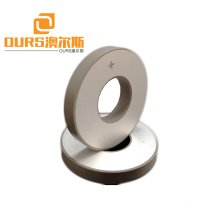 50*17*5mm p8 Piezoelectric Ceramic Disc Rings Piezo Ring for Ultrasonic Cleaning