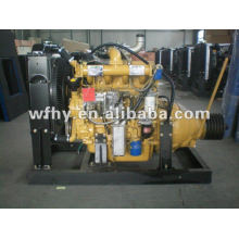 HUAFA4105G Engine with Clutch