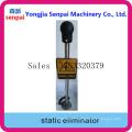 Accesorio de la estación de gas Eliminador estático antiestático