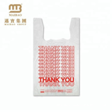 PEBD e PEAD t-shirt saco de compras de plástico / saco de colete