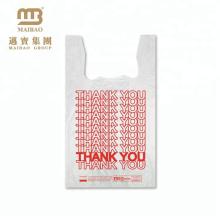 Ldpe и HDPE T-рубашка полиэтиленовый пакет покупкы/мешок тельняшки