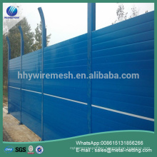 china factory produce sound barrier railway noise barrier wall panel