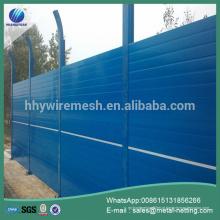 a fábrica da porcelana produz o painel de parede railway da barreira do ruído da barreira sadia