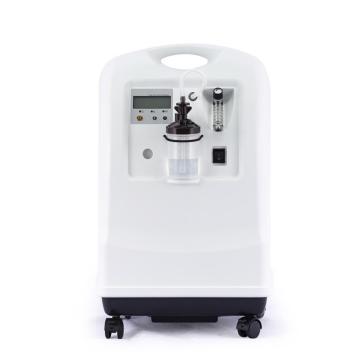 Concentrateur d'oxygène portable Psa médical de soins de santé à domicile
