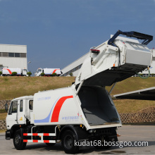 Compression Garbage Truck (KD5121ZYS)