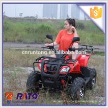 Vehículo utilitario de 150cc ATV