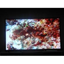 Painel LCD de 72 polegadas aberto