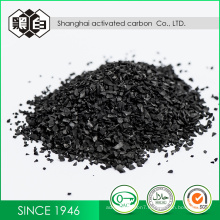 Coal Based Activated Carbon Absorb Smell Activated Carbon Absorb Smell For Air Purification Activated Carbon Absorb Smell