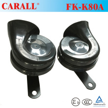 Waterproof 12V Car Horn Motorcycle Horn E-MARK Approved