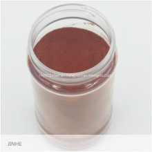 PVPI Povidone Iodine Powder PVP Iodine