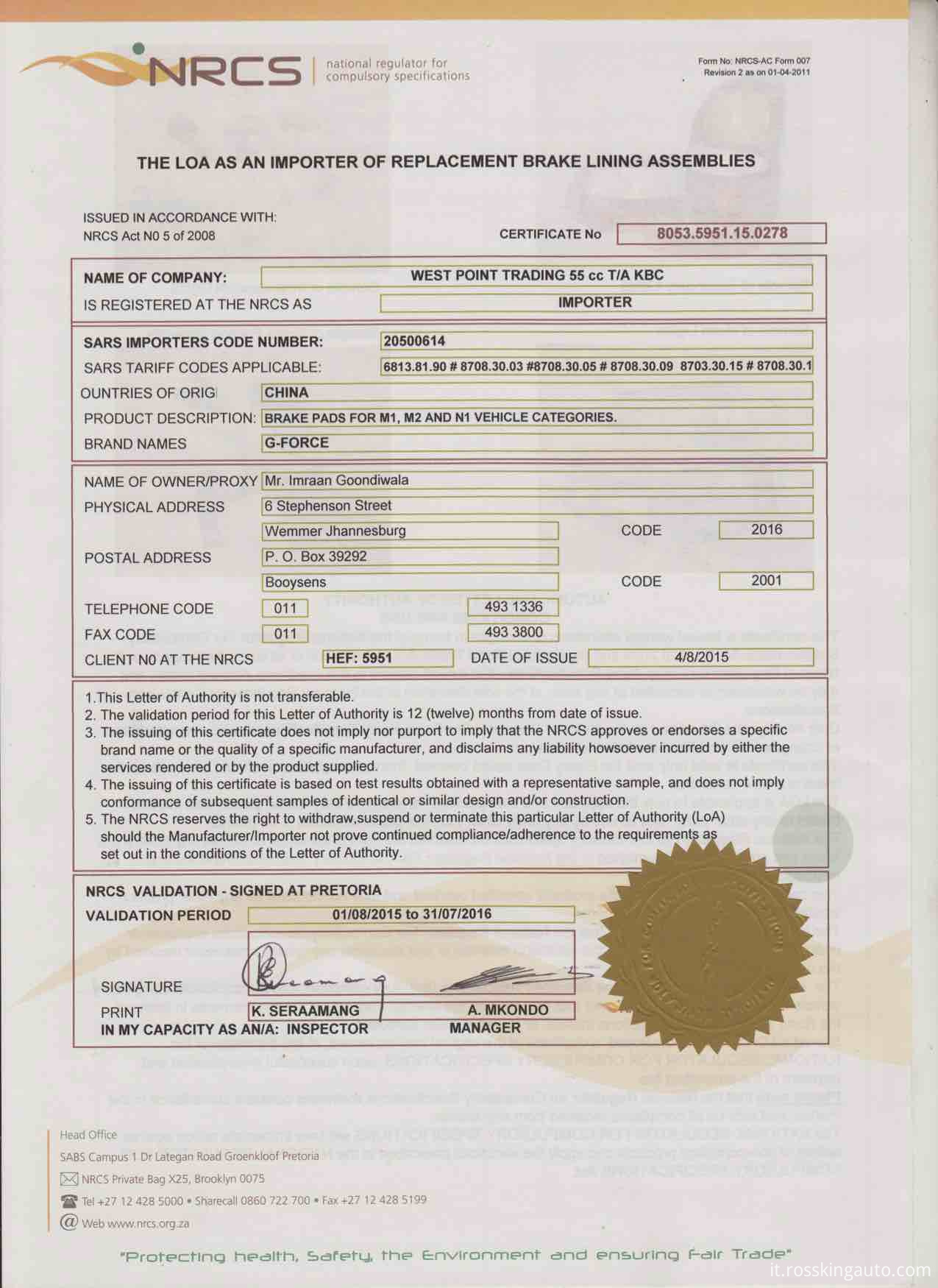 South Africa Kbc Brake Pad Tr 2015 01