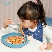 Plato de comida complementario cuadrado irrompible para niños
