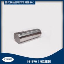 Поршневой палец 191970 генераторной установки частей двигателя NTA855 CUMMINS