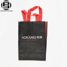 Оптовые выдвиженческие мешки Non-сплетенные нейлон сумка для обуви с логотипом