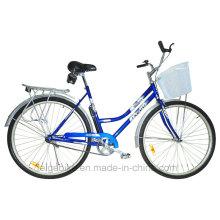 """Moldova y Rusia Tipo bicicleta de la ciudad 28 """"bicicleta femenina (FP-TRDB-049)"""