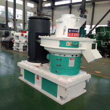 New Design Rice Husk Pellet Machine