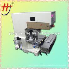 HP-160BY máquina de impressão automática almofada, relógio de marcação pad máquina de impressão, impressora pad elétrica