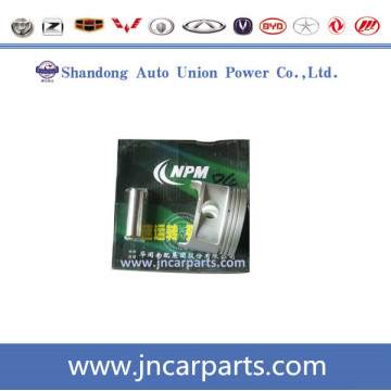 Pistones OEM 21LF479Q1-1004012A de Lifan Auto Repuestos