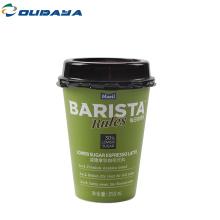 Xícara de café de 250 ml pp