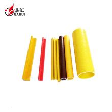 Xinxiang JIAHUI Anti-fire fiberglass grp pipe