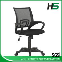 Mejor silla de oficina de malla comercial 2015 de alta calidad