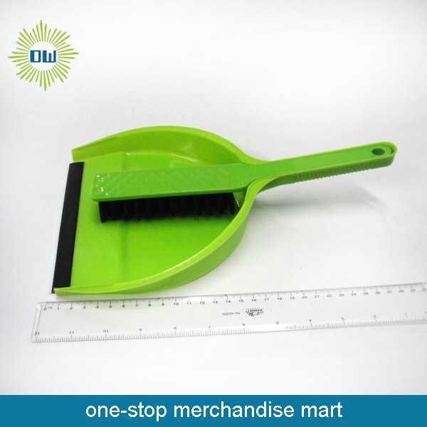 Dustpan With Broom Set