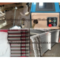2017 Высокоскоростной водоструйный ткацкий станок для рынка Сурат с новыми функциями для ткачества сари