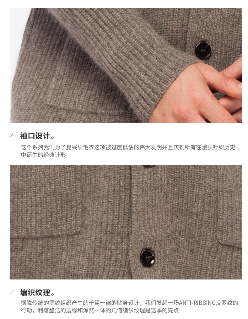 Men's shawl neck wool cashmere cardigan -10