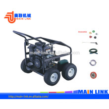alibaba china car washer machine