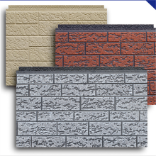 Insulated wall panel siding for exterior finish