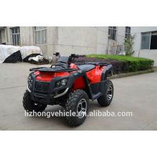NEUE 300CC WASSERGEKÜHLT 4 * 4 ATV