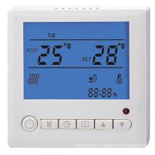 ЖК-комнатный термостат