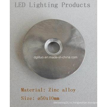 Светодиодное освещение / Литье под давлением из цинкового сплава