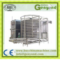 CE Approved Spiral Quick Freezing Machine for Foodstuff