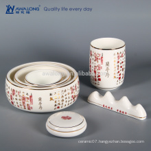 Chinese Traditional The Scholar Four Jewels With Ancient Poetry, Porcelain Chinaware Set