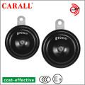 Carall Fk-L75 Автомеханика Bell Alarm