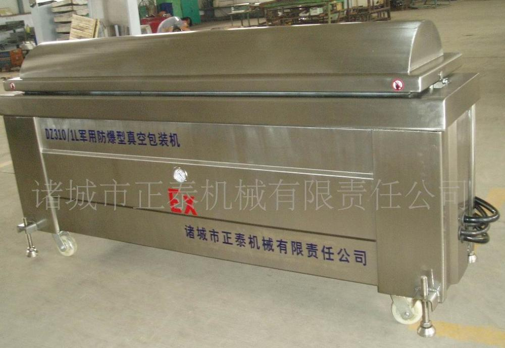 Re-buy Warranted DZ310/1L Type Vacuum Packing Machine
