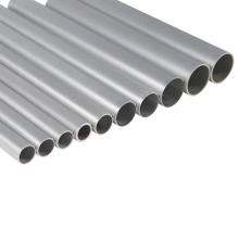 Tubo de aluminio estirado para impresora y copiadora