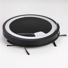 Auto Floor Vacuum Cleaner