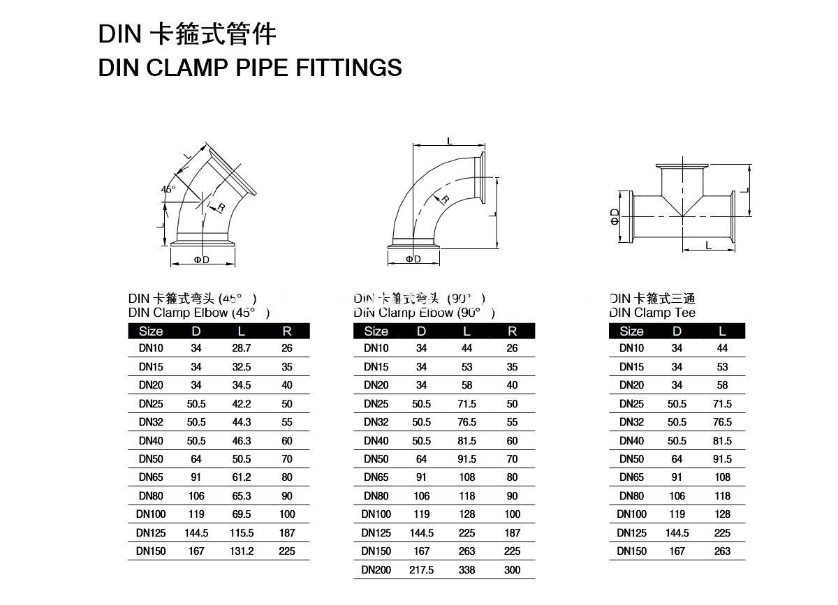 DIN CLAMP ELBOW TEE DRAWING