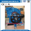 Naipu powe slurry pump AH / AHR Series