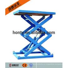 Гидравлический стационарный ножничный подъемник 5 тонн / гидравлический ручной домкрат